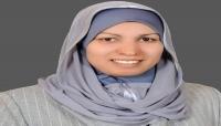 """إختفاء موظفة تعمل في الخارجية اليمنية في """"عدن"""""""
