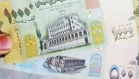 انهيار قياسي للريال اليمني مقابل العملات الأجنبية في عدن