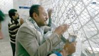 رسوم الحوالات المالية تتسبب بانهيار الريال اليمني في مناطق الشرعية