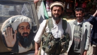 الإمارات تضرب اليمن بسلاح تنظيم القاعدة لنشر الفوضى والتخريب