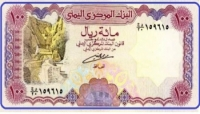 الريال اليمني يواصل الإنهيار ومصادر تكشف الأسباب...