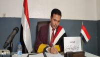 """الماجستير بامتياز للباحث والمذيع """"علي عزي"""" من جامعة تعز"""
