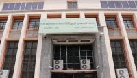 عدن : البنك المركزي يعلن البدء بالمصارفة للدفعة الأولى من مستوردي المشتقات النفطية