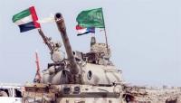 """""""منظمة دولية"""" تدعو الرئيس هادي إلى تفعيل صلاحياته الدستورية لحماية شعبه من جرائم التحالف السعودي الإماراتي"""