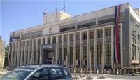 البنك المركزي في عدن يوجّه بإيقاف جميع شركات الصرافة المحلية