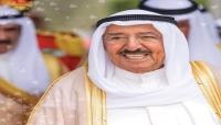 لجنة اعتصام المهرة: رحيل أمير الكويت خسارة فادحة للمهرة واليمن والأقطار العربية