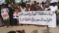 في ذكرى ثورة 14 أكتوبر .. أبناء المهرة يحملون لواء النضال لمواجهة الاحتلال السعودي (تقرير)