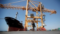 جماعة الحوثي تعلن وصول سفينة نفطية جديدة إلى ميناء الحديدة