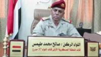 العسكرية الأولى تشدد على رفع اليقظة لمواجهة المخاطر الأمنية في حضرموت