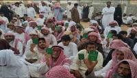 تفاقم معاناة قبائل المهرة في الربع الخالي جراء الممارسات التعسفية تجاههم من النظام السعودي