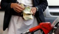 أسعار صرف العملات الأجنبية في عدن يوم الاثنين