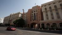 ارتفاع إجمالي الأصول الأجنبية للمركزي العُماني 8.1%