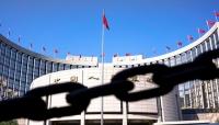 الصين الأولى عالميا في جذب الاستثمار الأجنبي خلال العام المنصرم