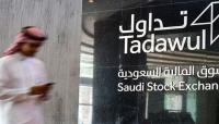 السعودية تقترض 5 مليارات دولار لسد عجز الموازنة العامة