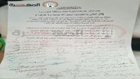 الذكرى الثانية لرفض التواجد العسكري السعودي في حوف.. المحمية الطبيعية بالمهرة تواجه أطماع الرياض