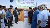 السلطة المحلية بالمهرة تفتتح مشروع تأهيل المدخل الشمالي لمدينة الغيضة