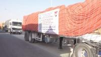 السلطة المحلية بالمهرة تتسلم نحو 24 ألف سلة غذائية مقدمة من سلطنة عُمان الشقيقة