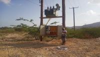 المهرة.. توفير مولد كهربائي جديد لمنطقة ظلميت بالمسيلة بعد مناشدات المواطنين