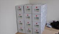 """""""الإغاثة التركية"""" توزع 200 سلة غذائية على فقراء المهرة"""