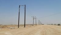 كهرباء المهرة تنشئ شبكتي ضغط عالي في عدد من أحياء ومناطق الغيضة