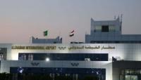السجون السعودية بمطار الغيضة وورقة الإرهاب.. تحذيرات مبكرة لقبائل المهرة تترجمها الرياض واقعًا