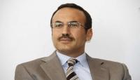 أحمد علي صالح وقيادات مؤتمرية ينعوا رحيل رئيس لجنة اعتصام المهرة