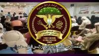 """الإنقاذ الوطني الجنوبي ينعي رحيل """"الشيخ عامر كلشات"""""""
