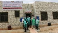 الصحة اليمنية تسجل 70 وفاة وإصابة بكورونا