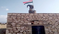 مواطنو سقطرى يؤكدون رفضهم لمليشيا الانتقالي برفع العلم اليمني على أسطح منازلهم