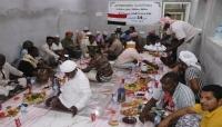 سقطرى.. مأدبة إفطار جماعي في العاصمة حديبو برعاية المحافظ محروس