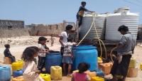 إلى جانب انعدام المشتقات والمواد الغذائية.. أزمة مياه في جزيرة سقطرى تفاقم معاناة المواطنين