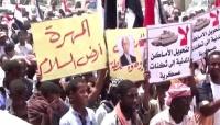 قيادي في اعتصام المهرة: بيان إفراغ المحافظة من القوات الحكومية التابع للانتقالي لا يقدم ولا يؤخر