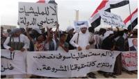 لجنة اعتصام المهرة تثمن مواقف أبناء المحافظة في إفشال مخطط السعودية والإمارات