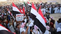 قيادي في اعتصام المهرة يهنئ أبناء المحافظة وجميع اليمنيين بحلول عيد الفطر المبارك