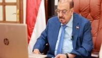 """اعتبر اليمن """"حديقة خلفية للسعودية"""".. تصريحات رئيس البرلمان سلطان البركاني تثيرًا غضبًا واسعًا"""