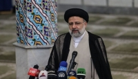 إيران تطلب تأجيل محادثات النووي حتى تولى رئيسي السلطة