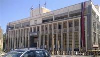 16 برلمانيا يطالبون بإقالة قيادات البنك المركزي وتشغيل المنشآت النفطية وتصدير الانتاج