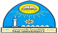 جامعة تعز تقر استئناف الدراسة الأسبوع المقبل