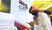 العفو الدولية: السعودية تعود للقمع بعد قمة العشرين
