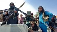 قائمة بالأقاليم والمدن التي سيطرت عليها حركة طالبان