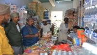 إطلاق حملة ميدانية للحد من التلاعب بأسعار السلع الغذائية بمديرية سيحوت بالمهرة