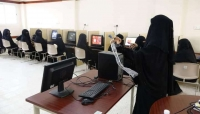 المهرة.. إدارة تنمية المرأة بالغيضة تدشن دورة في الحاسب الآلي