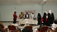 توزيع الحقيبة المدرسية لـ 500 طالب وطالبة بالمهرة