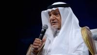 """أمير سعودي يطلب إبقاء """"الباتريوت الأمريكي"""" ويفضل الاعتماد على واشنطن"""