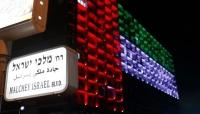 صحيفة إسرائيلية: تجارتنا مع الإمارات تفوقت على أغلب شركائنا
