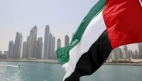 الإمارات ترفض قرار البرلمان الأوروبي بشأن حقوق الإنسان