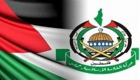 """الإمارات تخطط لحصار """"حماس"""" ومصادر عربية تكشف النقاب عن الخطة"""