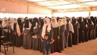 ثانوية بلقيس للبنات بالمهرة تقيم حفلا بمناسبة اليوم العالمي للمعلم
