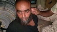 """منظمة حقوقية تدعو للكشف عن مصير الناشط العدني """"جماجم"""" والإفراج عنه"""
