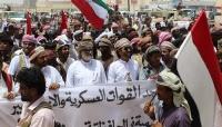 لجنة اعتصام المهرة تُقر إجراءات تصعيدية ضد الحرب الاقتصادية على المواطنين